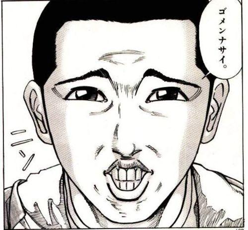 koroshiyaichi