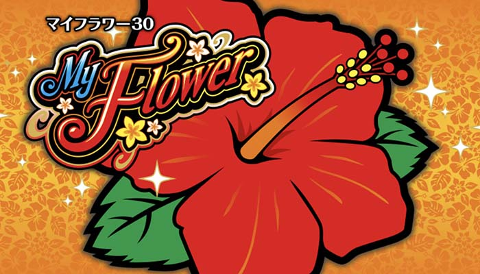 myflower